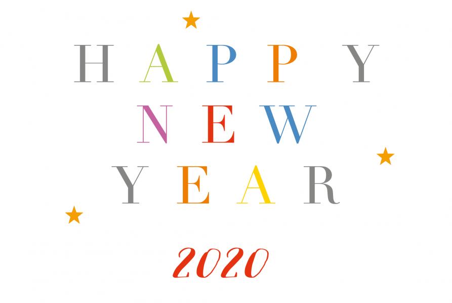 Wir wünschen ein frohes, glückliches und gesundes Neues Jahr!